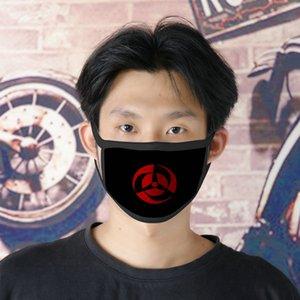 Naruto Oc Cubrebocas Designer Masque Tapabocas réutilisable visage pour bébé Masque Cartoon Visage 01 DHL Mycutebaby007