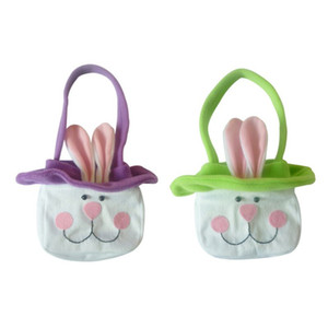 1Pc Easter Snack Bag,