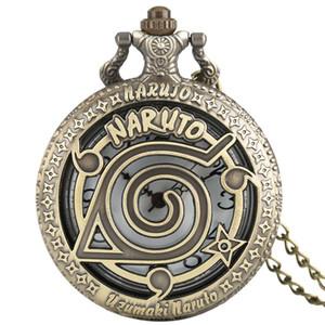YISUYA Naruto Kuvars Pocket Saat Kolye Yarım Hunter Vintage Bronz Steampunk kolye Hediye İçin Çocuk Kadın Erkek