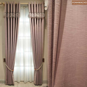 Custom curtain Modern light luxury pink bedroom lace shading warm high-grade simple cloth blackout curtain tulle panel C256