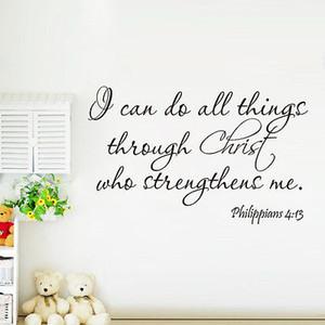 Я могу делать все через Христа, который укрепляет меня Виниловое маркировочного Наклейка