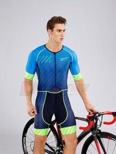 Darevie Bisiklet Cilt Suit Man Yüksek Hızlı Yarış Bisiklet Cilt Suit Pro Race Bisiklet Kısa Kollu Bisiklet 3D yastıklı Takımları
