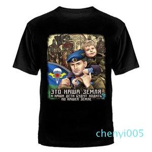 Tişört Erkekler Pamuk Vdv WDW Speznas Tişört Rus Ordusu Armée WDW Vdv Özel Kuvvetler Paraşütçü T Gömlek t01c05 mens