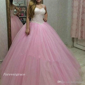 2019 Beautiful Vintage Pink Quinceanera Dress High Quality Tulle Sweet 16 Ages Long Girls Party Pageant Ball Gown Plus Size Custom Made
