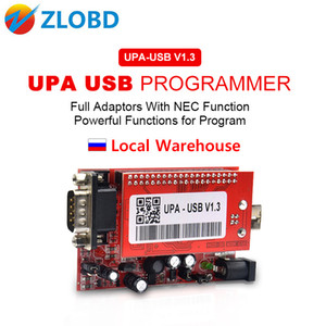 UPA Oversea Warehouse New Arrival UPA Usb Programmer Diagnostic-tool UPA-USB ECU Programmer USB V1.3 With Full Adapter