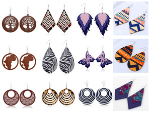 패션 숙녀 여자 혼합 스타일 나무 나무 표범 중공 귀걸이 무료 배송 도매 프로모션