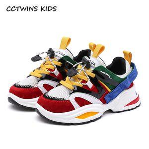 Cctwins Chaussures Enfants 2019 Garçons Blanc Chaussures Filles Causal En Cuir Baskets Enfants Respirant Chaussures Enfant Baskets Sport Sneakers Ss2737 Y19051303