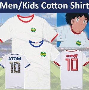 Asien-Größe, Nizza Geschenk Kid Männer T-Shirt Futbol Fußball-Kits Maillots de Fuß Ausrüstung Oliver Atom Captain Tsubasa Baumwolle Trikots Shirts Boys