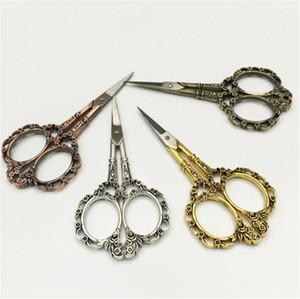 4 цвета в стиле ретро цветочным узором Ножницы швей цветка сливы Tailor Scissor Античные Швейные ножницы для ST771 Инструмент Ткань