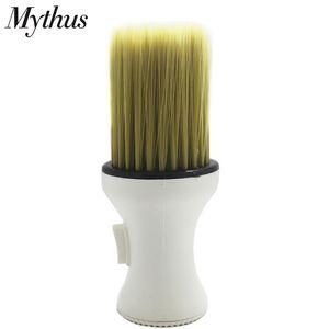 전문 부드러운 머리 브러쉬 목 살포 기 파우더 헤어 브러시 흰색 높은 플라스틱 재료 헤어 드라이어 깨진 머리 헤어 브러시 청소