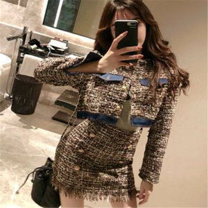 Autumn simple new style small fragrance suit Korean fashion hip sexy suspender dress new summer 2019