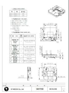 Alta calidad MG-059 Thermal Infrared Imaging obturador, parte de la cámara de infrarrojos para controlar la temperatura y Mornitoring, Freeshipping