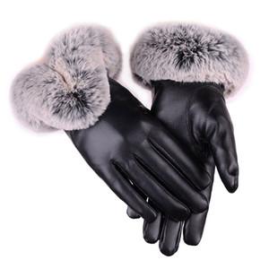 Touch Screen Guanti in pelle PU Donna calda inverno guanti moda moda lusso faux pelliccia pelliccia femminile peluche in pelle luvas sci spessa