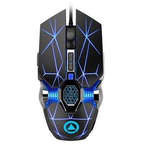 2020 New Professional Gaming Souris filaire mécanique Bureau silencieux souris 3200dpi 7 boutons de la souris Soutien informatique Macro Backlit Définition
