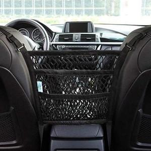 2020 Trois couches de voiture Organisateur net Siège arrière de stockage élastique Sac Mesh Porte-bagages Véhicules de poche Car Styling EEA164