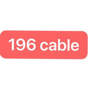 196 كابل ل VW / Audi / Skoda / مقعد واجهة USB متعددة اللغات