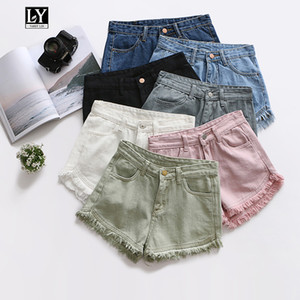 Ly Varey Lin Denim Shorts Women Tassels High Waist Short Pants Casual Fashion 7 Colour Female Slim Black White Denim Shorts