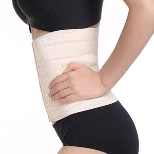 21cm postpartum femmes taille mince formateur Cincher puerpérale maternité Corset