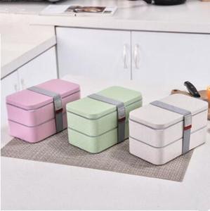 밀 밀짚 점심 상자를 두 번 휴대용 환경 보호 학생 도시락 상자 전자 레인지 난방 상자 식품 보관 Containeres WY39Q