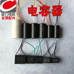 CBB61 Betriebskondensator Absaugventilator für Einphasenmotor 1,5 / 2,5 / 4 Quadrat 6VF / 8VF / 10VF / 12VF / 15VF / 20VF / 25VF rund NO.C1650