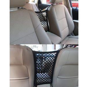 MICTUNING Auto Rear Seat Trunk-Rücksitz-Auto-elastische Schnur Mesh-Speicher-Beutel-Taschen-Cage Universal-Transport Verstauen Organizer Net