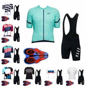 Set di pantaloncini con bretelle in jersey manica corta ciclismo su misura squadra MAAP set di pantaloncini con bretelle sportivi da uomo manica corta set S8232
