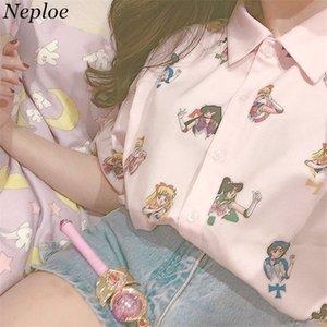 Neploe 2019 Gevşek Cosplay Bluz Sailor Moon Kadınlar Gömlek Kısa Kollu Japon Harajuku Pembe Yaz Nedensel blusas 33754 Y200622 Tops