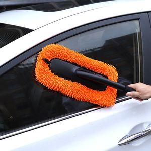 Factory Direct Voiture Brosse de lavage de voiture Cire Brosse Corail Car Wash Dust Duster Brosse Wax Drag Chenille