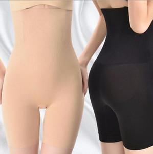 Slim Shapewear Calcinha de Controle de Tummy Calcinha Trainer Calcinha Corpo Cintura Alta Corset Underpants Respirável Calças de Controle de Tummy YFA902