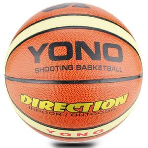 New Official Standard Size 7 Wear Resistant PVC Basketball Professionals Amateurs Practice Indoor Outdoor Training Ball Free Shipping