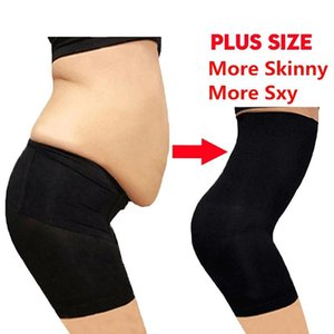 Sexy Butt Lifter Seamless Women High Waist Slimming Tummy Control Panties Knickers Pant Briefs Shapewear Underwear Body Shaper Lady