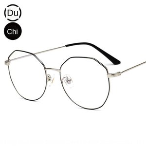 Du Chi irregular anti-blue light plain glasses goggles mirror polygon computer glasses goggles for boys and girls