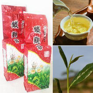 2020 envío de la venta, 200 g de té chino de Anxi Tieguanyin, té verde fresco de China Tikuanyin, natural orgánico de la salud del té Oolong