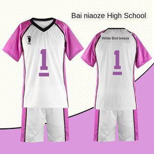 h9W8Y Volleyball teenager cospaly Jersey animation clothing white bird school Niu Dao Ruoli school uniform sports sportswear sportswear suit