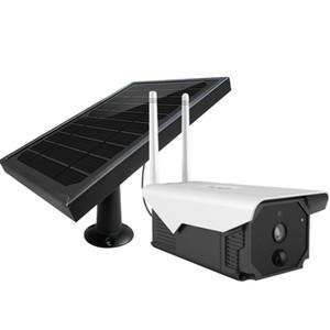 태양 전지 패널과 태양 전원 와이파이 4G 무선 1080P IP 카메라 IP66 나이트 비전 PIR 보안 야외
