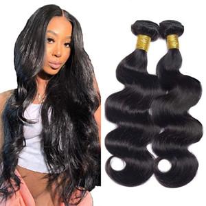 4 Bundles Raw Virgin brasilianisches Haar Schließung Körper-Wellen-brasilianisches Naß und Wellenförmige 7a Jungfrau-Haar-Bundles Günstige Haar Weaves Erweiterungen Verkauf