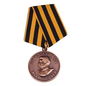 Stalin Medal For the Victory over Germany in the Great Patriotic War Military Decoration