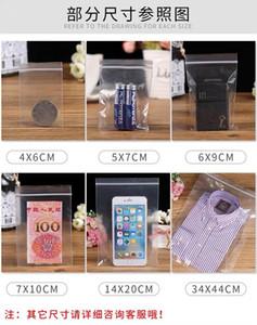 500pcs pack Small Zip Lock Plastic Bags Vacuum Storage Bag Resealable Transparent Bag Shoe Bag Poly Clear Bags Jewelry Ziplock