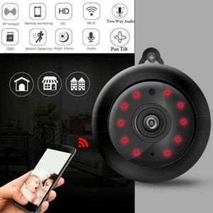 무선 1080P HD WIFI IP 카메라 스마트 홈 보안 캠 나이트 비전 EU 플러그
