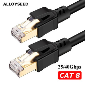 Cat8 Ethernet Kablo RJ45 8P8C Ağ Kablosu 2000MHz Yüksek Hızlı Patch 25 / 40Gbps Lan Router için Laptop 3m / 5m / 10m / 15m / 20m / 25m // 30m