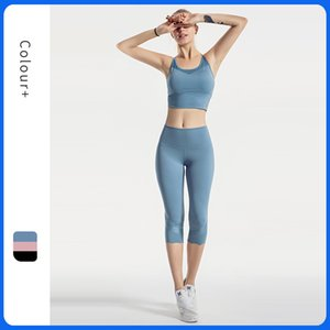 Summer 2020 Nets Breathable Leisure Sports Set Women's Clothing Gym Running Bra Trousers Yoga Wea
