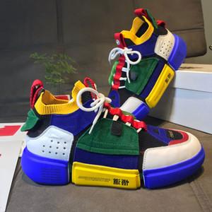 Erkek Wudao ACE NYFW Wade II Men Koşu Erkek Sneakers Kadın Sneaker Kadınlar Atletik Kadın Chaussures Boy için 2 2.0 Yüksek Koşu Ayakkabı