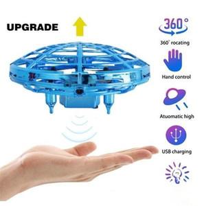 La inducción UFO Juguete de Nueva gesto extraño aviones de detección OVNI niños de juguete avión no tripulado padre-hijo 360 ° de rotación OVNI aviones no tripulados
