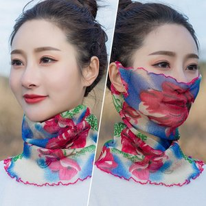 Women Scarf Face Mask Outdoor veil Windproof Half Face Dust-proof Sunshade Masks Scarf Dust Mask Ear type Party Masks T2I5899