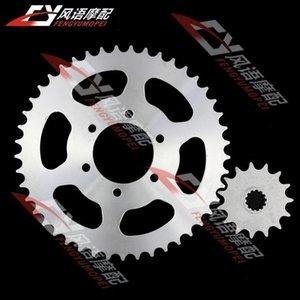 Für DR200 Motocross vorne und hinten Silber Kettenrad 520 Kettenrad Kits Motorradteile vor / nach dem Kettenrad