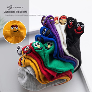 kaws Sesame Street pure cotton couples little ears cartoon funny expression boat embroidered Boat and socks fashionable socks