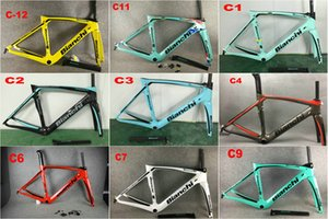 Bianchi XR4 Lotto OLTRE Carbon Road Bike Frame Bicycle Frameset Ultralight Frameset:Carbon Frame+Fork+Seatpost+Clamp+Headset