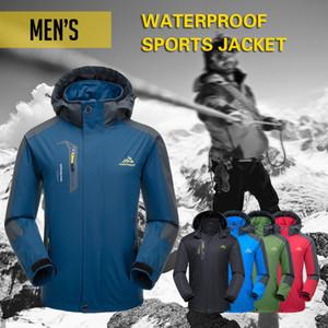 Lixada Водонепроницаемая куртка ветрозащитный Дождевик Спортивная Открытый Туризм Путешествия Велоспорт Спорт Съемное с капюшоном пальто для мужчин