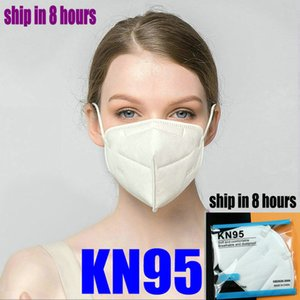 KN95 Maske Luxus Fabrik Versorgung Kleinpaket 95% Filtermaske Wiederverwendbare 5 Schicht Antistaubschutzmaske Designer Mundmasken kein Ventil