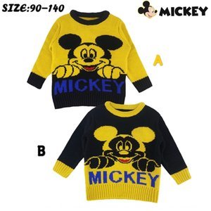 clothing cartoon baby clothing Pullover children's cartoon children'ssweater children's baby pullover sweater